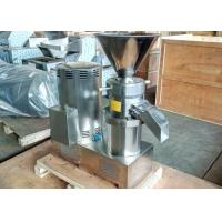 Quality Stainless Steel Automatic Grinding Machine For Pepper Turmeric Garlic Ginger for sale