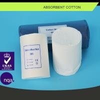 Buy Absorbent Cotton Wool 50G 100G 500G Medical Textile Products Surgical Dressing at wholesale prices