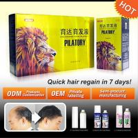 Buy cheap Hair extension solution/YUDA pilatory prevent hair loss promote hair growth from wholesalers