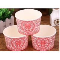 Quality Customize Disposable Paper Bowls , Individual Wedding Paper Cups for sale