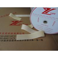 Heat / Hot Resistant High Temperature Hook And Loop Fastener Tapes With PPS Material