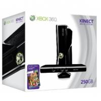 China Wholesale Price Xbox 360 Console on sale