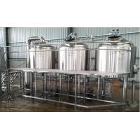 Quality alcohol brewing equipment, beer manufacturing equipment, perfect beer equipment for sale