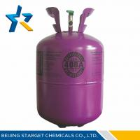 Quality R408A Environmentally Friendly High Puity 99.8% Low Temperature Cryogenic Refrigeration for sale
