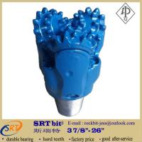 """Quality 7 1/2"""" IADC217 sealed bearing milled tooth tricone rock roller bit for underground water drilling for sale"""