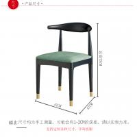 China Home / Restaurant Fashionable Dining Room Chairs With Metal Structure on sale