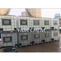 Quality 1569-01-3 Colorless Liquid  Industrial Grade Propylene Glycol N-propyl Ether for sale