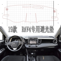 Quality Non-slip Dash pad,Car Anti slip Mat,Dashboard Mat,Sticky Pad for sale
