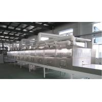 China Drying and Sterilizing Equipment for Cat and Dog Food on sale