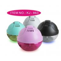 China 2 In 1 Electric Air Purifier , Water Based Air Purifier Humidifier on sale