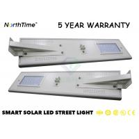 Buy cheap High Efficiency IP65 Integrated Solar Street Light 30W With Brightness USA LED from wholesalers