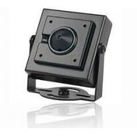 Quality WDR Mini CCTV Camera SC-4001WDR for sale