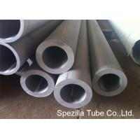 "Quality 8"" ASTM Stainless Steel Round Tubes Not Polished Annealed Tig Welding SS Pipe 219.08 X 8.18MM for sale"
