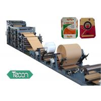 Quality Cement Bags Production Line Paper Tube Making Machine with PP Film Laminated for sale