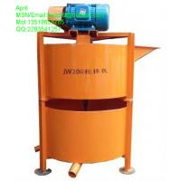 Quality JW200 cement mortar mixer/Mortar mill for sale