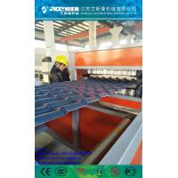 Quality ASA PVC Corrosion prevention trapezoidal tile roof tile making machine/pvc glazed tile extrusion equipment for sale