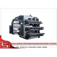 32 Kw 6 Color Flexo Printing Machine with Synchronous belt drive