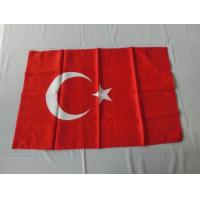 Buy cheap Factory price turkey country national flag team banner customized flags from wholesalers
