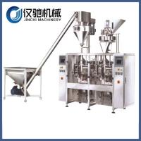 Quality Powder filler machine baby milk pouch packing machine for sale
