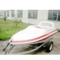 Quality Mini Speed Boat for sale