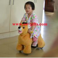 China Lovely toys wheels electric riding animal mall, plush motorized animal, animal scooters on sale