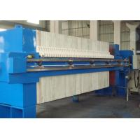 Quality Program Controlled Auto1500 Membrane Filter Press with Cloth Wash System And Drip Tray for sale