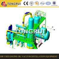 Waste Engine Oil Recycling Equipment for regenerating Black Diesel Oil To yellow Base Oil