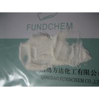 Quality 52434-90-9 Polypropylene Brominated Flame Retardant Powder , Armoquell FR930 for sale