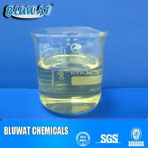 China PolyDADMAC / PDADMAC / PDMDAAC / Poly diallyl dimethyl ammonium chloride on sale