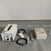 China Replaceable Blades Ultrasonic Textile Cutting Machine 3M Length Of Cable on sale