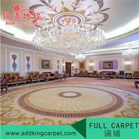 Quality modern polyester indoor resdential carpet china rugs factory for sale
