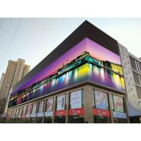 China hot sale P6 outdoor full color led advertising display screen board led display board outdoor led display p10 on sale