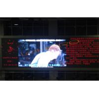 China Indoor LED Full Color Display ,  P4 Rental LED Display Video Wall , SMD For Restaurants on sale