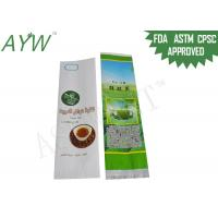 China FDA Back Sealed Coffee Tea Bags Moisture Resistant Center For Healthy Tea on sale
