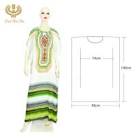 Buy cheap Sexy Nacked Girl Dress for Ladie Orange New Arabic Abaya from wholesalers