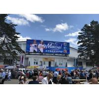 Buy cheap 10mm Pixel Pitch Outdoor Advertising LED Display 35W Module Size 320mm*160mm from wholesalers