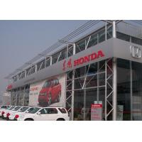 Buy Honda Economic nice appearance fast installation prefab car showroom structure warehouse at wholesale prices