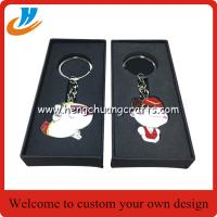Quality Metal keychains/keyrings/key chains/key rings with custom logo boxes for sale