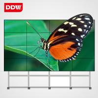 Quality 55inch 3X4 5.3mm video wall for sale