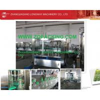 China Automatic Beer / Whisky/ Vodka / Wine Filling Machine on sale