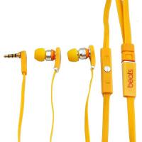 Quality Monster Bests Tour with mic dr dre beats yellow WINA-22 for sale
