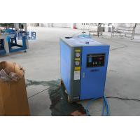 Quality 180 Kg Industrial Water Cooled Chiller Stainless Steel 304 Tank One Year Guarantee for sale