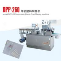 Quality Automatic Plastic Thermoforming Machine Plastic Tray Case Making Machine for sale