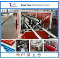 Quality Plastic PVC Electric Tube Pipe Conduit Making Machinery For PVC Powder System for sale