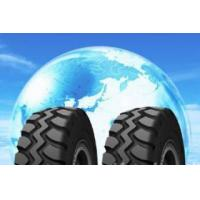 Quality Radial OTR Tire/tyre, Radial off-road tire/tyre for sale