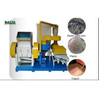 Quality Easy Operating PCB Board Recycling Machine Separating Rate Above 98% DLE-200 for sale