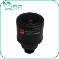 Quality High Performance Cctv Motorized Zoom Lens Wide Angle Ultra Short / Multi Coating for sale