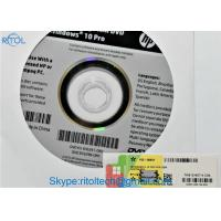 Quality Microsoft Windows 10 Pro Key Code for HP / Dell Microsoft Windows 10 Professional for sale