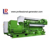 China Low Gas Consumption 50kw Natural Gas Generators with Brushless Electric Start on sale