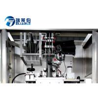 Quality Single Head Shrink Sleeve Labeling Machine For Round Bottle , Square Bottle for sale